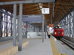 240px-Hyugashi-sta-platform